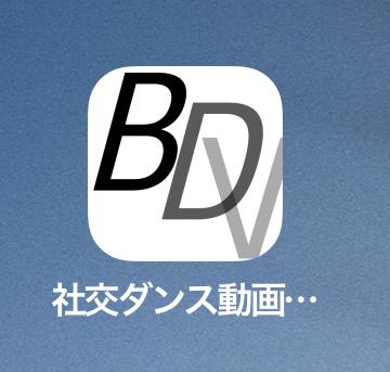 1DA13FB9-00F1-45BC-8E7D-D4BFBFCD0D63.jpeg
