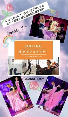 ballroomdance-seminar.jpg