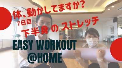 Easy WORKOUT HOME7.jpg