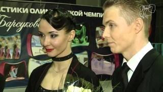 Kalinka-Interview-with-Sergey-and-Olga-DanceSport-Total.jpeg
