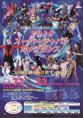 SJCdance2019.JPG