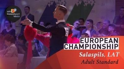 Sodeika-Zukauskaite-LTU-2019-European-STD-Salaspils-R1-W.jpeg