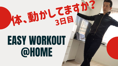 easy-workout-at-home3.jpg