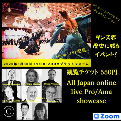 online-ballroomdance-event.png